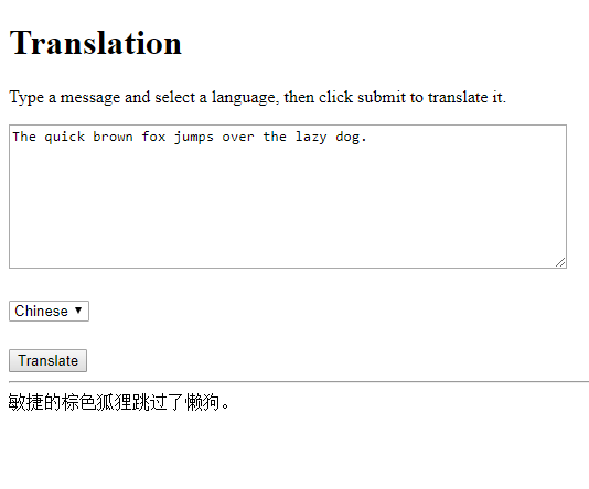 Minimal Google Translate page